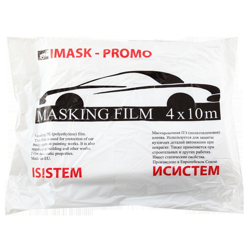 Isistem Тент защитный IMASK PROMO (4м х 10м), (упаковка 30 шт.)